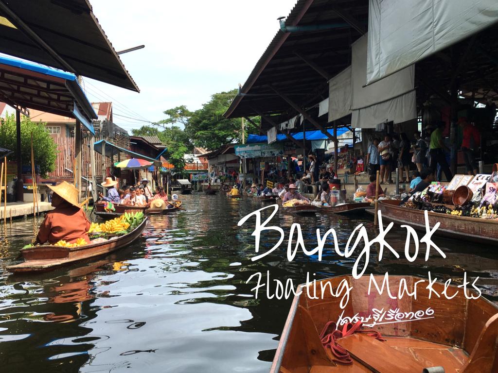 Bangkok Day 2 The Impatient Traveler