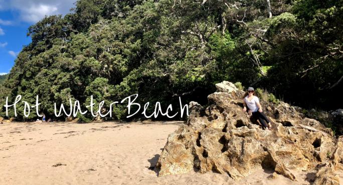 Hot Water Beach Hahei, New Zealand