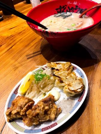 Ramen & fried chicken
