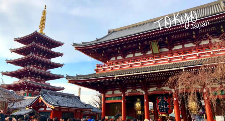 Tokyo, Day 1