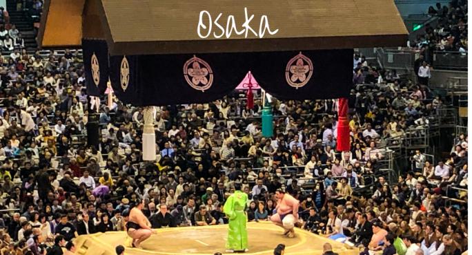 Sumo wrestling in Osaka, Japan