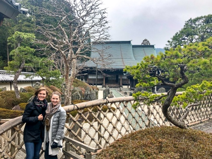 The gardens at the Koyasan Onsen Fuchin in Mt. Koya, Japan