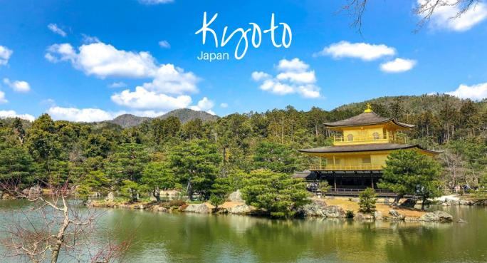 Golden Temple, Kinkakuji outside of Kyoto, Japan
